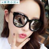 太陽眼鏡 韓版復古圓臉墨鏡太陽眼鏡