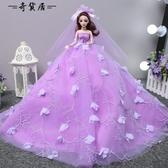 蘭黛芙妮芭比婚紗娃娃女孩公主超大裙擺芭比夢幻結婚新娘婚紗娃娃