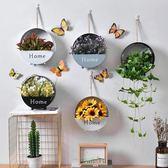 墻壁裝墻面壁掛花盆臥室房間創意家居客廳掛件墻上花籃墻飾 茱莉亞嚴選