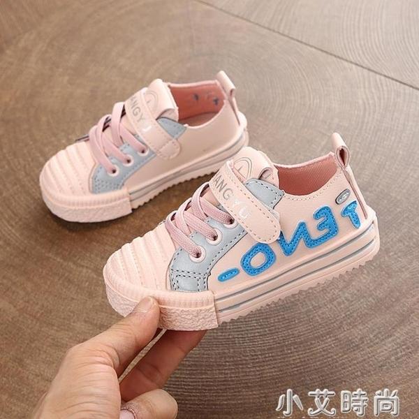 男童鞋子春秋款小童鞋女童鞋2020秋季新款寶寶1-3歲4兒童運動鞋男 小艾新品