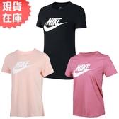 【現貨】Nike NSW Essential 女裝 短袖 T恤 休閒 純棉 黑/粉/粉紫【運動世界】BV6170-010/BV6170-614/BV6170-666