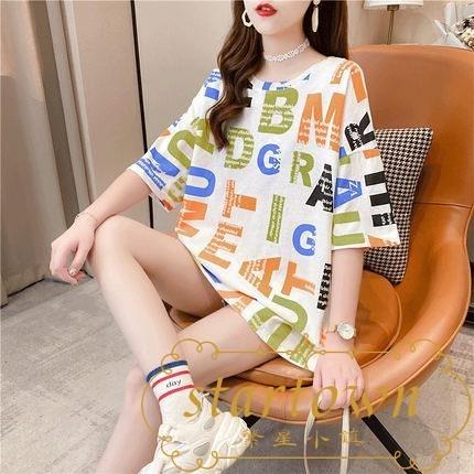 長款打底衫短袖t恤女裝夏季韓版學生寬鬆百搭半袖上衣【繁星小鎮】