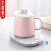 恆溫杯墊 55度暖暖杯恒溫加熱杯墊保溫底座玻璃杯恒溫寶加熱器電熱底盤暖奶【快速出貨】