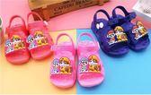 夏季兒童涼鞋兒童寶寶女童可愛卡通軟底防滑小孩塑料涼鞋