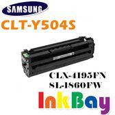 SAMSUNG CLT-Y504S 相容碳粉匣(黃色)【適用機型】CLX-4195fn / SL-C1860fw /另有K504S/C504S/M504S/Y504S
