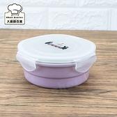陶瓷保鮮盒圓型便當盒800ml微波爐烤箱保鮮盒-大廚師百貨