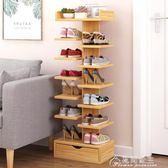 鞋架特價簡易家用多功能經濟型省空間家里人鞋柜多層門口鞋架子花間公主igo