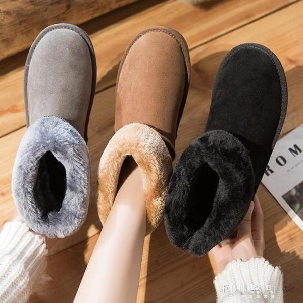雪地靴-新款雪地靴女短筒冬季女鞋子潮學生韓版百搭加絨棉鞋靴子短靴 東川崎町