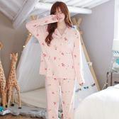 【兩件套】韓版蘋果長袖開衫V領純棉套裝 居家服 睡衣 S37462 【預購】