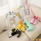 兒童雨衣小童寶寶雨披防水全身男童女童小孩雨鞋套裝【奇妙商鋪】
