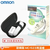 OMRON歐姆龍紅外線耳溫槍MC-523(贈收納包)