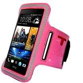 KAMEN Xction Macaron甲面X行動 馬卡龍HTC Desire 600 600c 601 dual sim專用運動臂套500 501 300 310運動臂帶