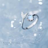 s925銀戒指女韓版時尚ins風魚尾鑲鑚合成琉璃甜美開口指環「免運:享八五折優惠」