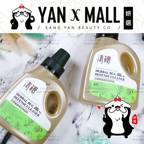 【妍選】清檜 抗菌驅蟲萬用清潔劑 (600ml/瓶)