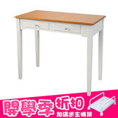 桌子 工作桌 辦公桌 書桌 電腦桌 化妝桌 古典 美式風【S0007】90cm雙抽書桌 台灣製 宅貨