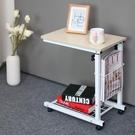 床邊桌北歐簡約現代可行動床邊桌升降小茶几邊几懶人電腦桌沙發邊小書桌 【快速】