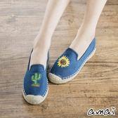 amai熱情仙人掌刺繡帆布休閒草編鞋 深藍