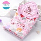 新生兒包被春夏季棉 嬰兒抱被春秋抱毯薄款被子寶寶用品繈褓包巾【全館88折最後三天】