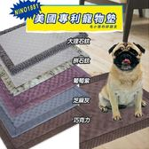 美國 NINO1881 寵物記憶墊48x76cm(L)(葡萄紫)