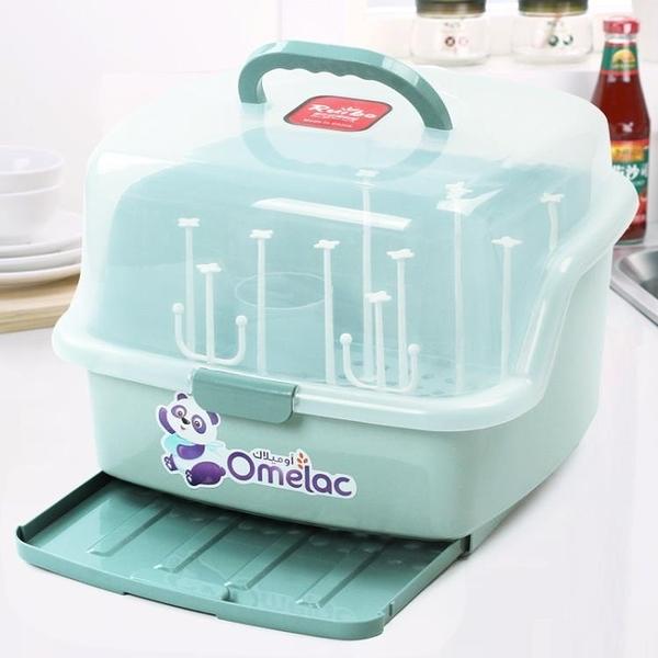 大號手提兒童奶瓶收納箱晾干架防塵帶蓋瀝水架寶寶餐具用品儲存盒WY【快速出貨】