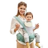 嬰兒背帶腰凳夏季透氣四季通用多功能 新生兒寶寶抱娃神器前抱式     米娜小鋪