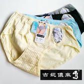 吉妮儂來 6件組舒適荷葉邊圓點中低腰平口褲 (隨機取色/尺寸Free)