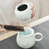 影青陶瓷泡茶杯子 帶蓋過濾茶杯馬克杯辦公杯水杯 芥末原創