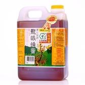 宏基  單獎龍眼蜂蜜(家庭號) 1800g/桶