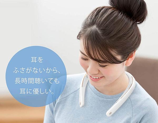 SHARP【日本代購】夏普 穿戴式頸帶無線耳機 揚聲器 支持 bluetoo -AN-SS1 - 藍