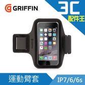 Griffin Trainer Plus iPhone 8/7/6/6s 運動臂套 壁掛套 透氣 舒適 跑步 夜跑