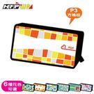 【奇奇文具】特價 HFPWP 29折 收納包 筆袋 環保材質 台灣製 POPS02P3