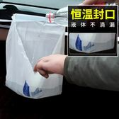 車載垃圾袋粘貼式環保汽車垃圾桶車內