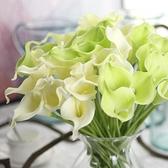 花夢穀10支迷你馬蹄蓮仿真花仿真植物家居裝飾工藝品擺件 町目家