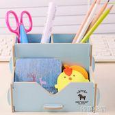 多功能筆筒創意時尚學生桌面擺件文具收納盒簡約可愛辦公用品 韓語空間