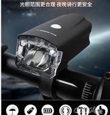 車燈   騎士山地自行車燈強光車前燈手電筒usb充電夜騎裝備單車配件 新品