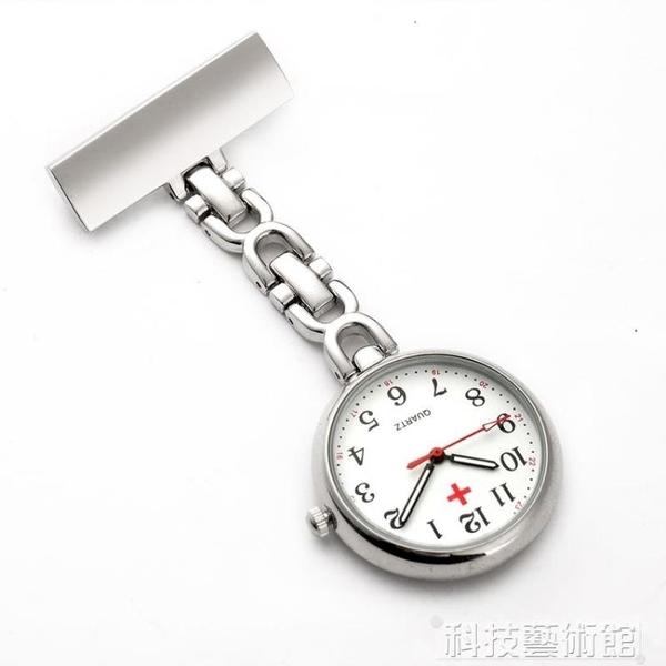 掛錶護士 寶德城衛校護士掛錶復古時裝錶男女士學生懷錶別針款刻字卡通 交換禮物