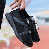 新款秋季運動鞋男韓版青年繫帶跑步鞋透氣防臭休閒登山鞋百搭舒適