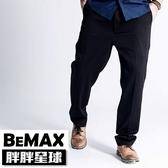 【胖胖星球】中大尺碼‧質感雅痞直條紋西裝褲 38~50腰‧加大【88501】