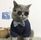 寵物衣服 秋冬寵物狗狗法斗英短貓貓小奶貓冬天可愛貓咪衣服冬季保暖冬裝 - 傑克型男館