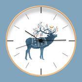 北歐掛鐘客廳鐘表現代簡約大氣個性創意時尚超靜音臥室時鐘實木【萬聖節鉅惠】