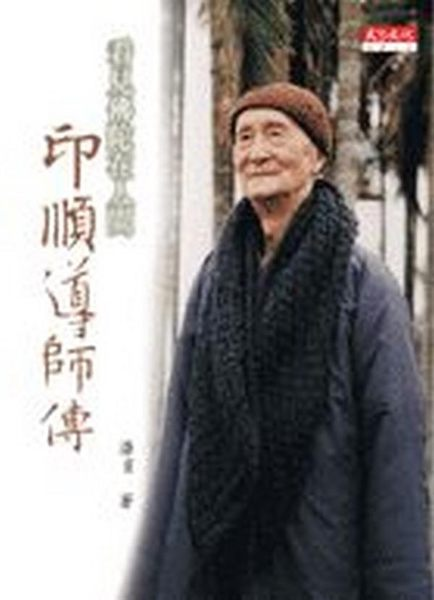 (二手書)看見佛陀在人間