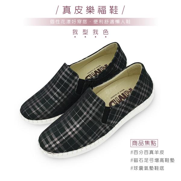 真皮休閒鞋 懶人鞋 個性經典格紋真皮球囊氣墊懶人鞋-MIT手工鞋(黑格紋) Normady 諾曼地