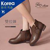 靴.前V剪裁雙拉鍊短靴-大尺碼-FM時尚美鞋-韓國精選.Fabulous