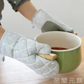 加厚微波爐隔熱手套廚房烤箱烘焙專用烘培耐高溫防燙手套硅膠隔熱 至簡元素