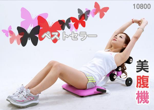 【 X-BIKE 晨昌】 美腹機 有氧、美背、塑腰瘦腹、伸展紓壓多合一  台灣精品 10800