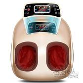 港德足療機全自動按摩腳部足部足底腳底穴位揉捏腿部按摩儀器家用HM 衣櫥秘密