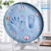 寶寶手足印泥新生兒手印腳印百天禮物嬰兒手腳印泥滿月永久紀念品   薔薇時尚