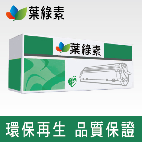 CF212A HP黃色環保碳粉匣 LaserJet Pro 200 color M251nwd /M276n/nw