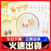 [24H 現貨快出] s925純銀 復古 甜蜜 檸檬 黃色 耳環 合集 蝴蝶結 幾何 絲帶 耳飾 耳夾耳