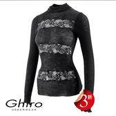 Ghiro-長袖S-L羊毛蠶絲時尚內搭衣(黑)G18715